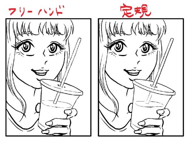 線をひく円を描く絵を描くのに超基本的な練習
